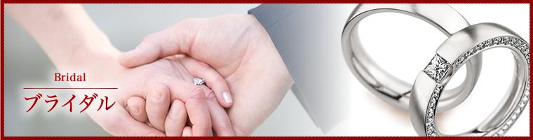 bridal_main_banner