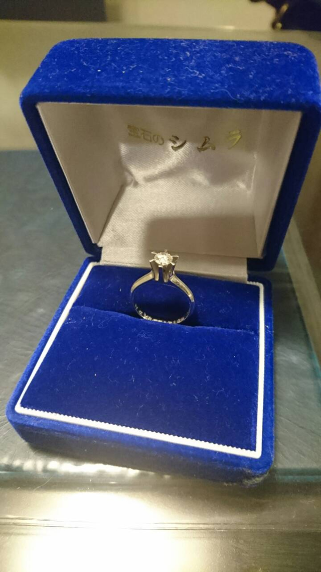 【Before】結婚指輪のリフォーム